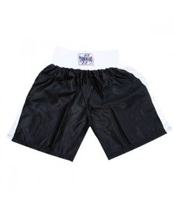 Boxing Shorts Satin
